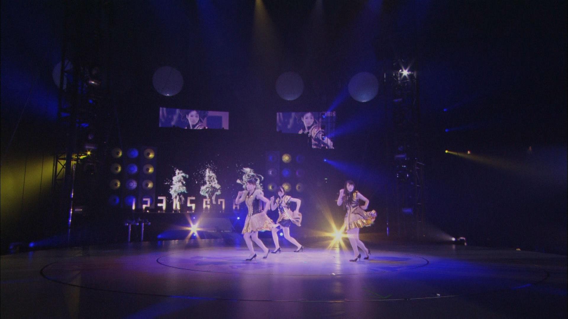 結成10周年、メジャーデビュー5周年記念! Perfume LIVE @東京ドーム「1 2 3 4 5 6 7 8 9 10 11」